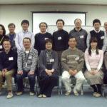 第6回 関東4チャプター交流会集合写真