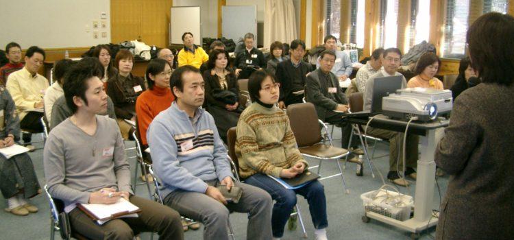 2008年交流会
