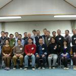 第10回 関東4チャプター交流会集合写真